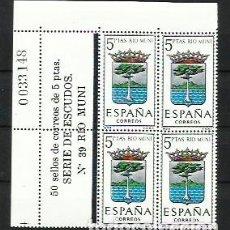 Sellos: ESPAÑA 1965 - ESCUDOS - BLOQUE DE 4 CON LINDE NUMERADO - EDIFIL 1633 RIO MUNI. Lote 198586048
