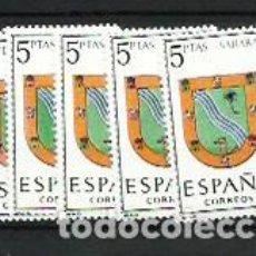 Sellos: ESPAÑA 1965 - ESCUDOS - 5 SELLOS - EDIFIL 1634 SAHARA. Lote 198586106
