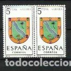 Sellos: ESPAÑA 1965 - ESCUDOS - BLOQUE DE 2 - EDIFIL 1634 SAHARA. Lote 198586137