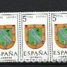 Sellos: ESPAÑA 1965 - ESCUDOS - BLOQUE DE 3 - EDIFIL 1634 SAHARA. Lote 198586145