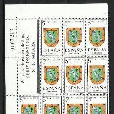 Sellos: ESPAÑA 1965 - ESCUDOS - BLOQUE DE 14 CON LINDE NUMERADO - EDIFIL 1634 SAHARA. Lote 198586160