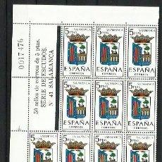 Sellos: ESPAÑA 1965 - ESCUDOS - BLOQUE DE 14 CON LINDE NUMERADO - EDIFIL 1635 SALAMANCA. Lote 198586203