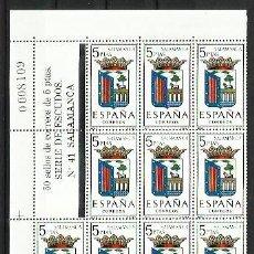 Sellos: ESPAÑA 1965 - ESCUDOS - BLOQUE DE 14 CON LINDE NUMERADO - EDIFIL 1635 SALAMANCA. Lote 198586215