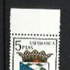 Sellos: ESPAÑA 1965 - ESCUDOS - 2 SELLOS CON LINDE - EDIFIL 1635 SALAMANCA. Lote 198586261