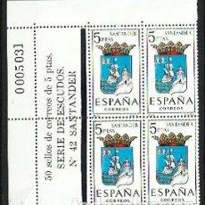 Sellos: ESPAÑA 1965 - ESCUDOS - BLOQUE DE 4 CON LINDE NUMERADO - EDIFIL 1636 SANTANDER. Lote 198586323