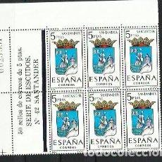 Sellos: ESPAÑA 1965 - ESCUDOS - BLOQUE DE 6 CON LINDE NUMERADO - EDIFIL 1636 SANTANDER. Lote 198586346