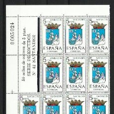 Sellos: ESPAÑA 1965 - ESCUDOS - BLOQUE DE 14 CON LINDE NUMERADO - EDIFIL 1636 SANTANDER. Lote 198586357