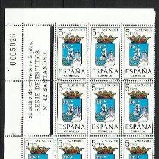 Sellos: ESPAÑA 1965 - ESCUDOS - BLOQUE DE 14 CON LINDE NUMERADO - EDIFIL 1636 SANTANDER. Lote 198586362