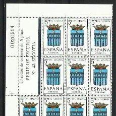 Sellos: ESPAÑA 1965 - ESCUDOS - BLOQUE DE 14 CON LINDE NUMERADO - EDIFIL 1637 SEGOVIA. Lote 198586387