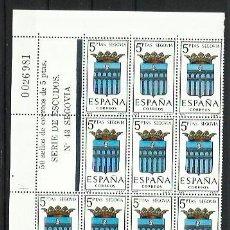 Sellos: ESPAÑA 1965 - ESCUDOS - BLOQUE DE 14 CON LINDE NUMERADO - EDIFIL 1637 SEGOVIA. Lote 198586393