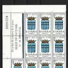 Sellos: ESPAÑA 1965 - ESCUDOS - BLOQUE DE 14 CON LINDE NUMERADO - EDIFIL 1637 SEGOVIA. Lote 198586402