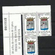 Sellos: ESPAÑA 1966 - ESCUDOS - BLOQUE DE 3 CON LINDE NUMERADO - EDIFIL 1699 VIZCAYA. Lote 198587725