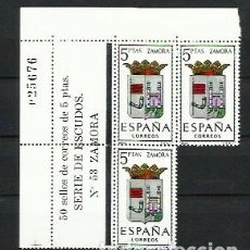 Sellos: ESPAÑA 1966 - ESCUDOS - BLOQUE DE 3 CON LINDE NUMERADO - EDIFIL 1700 ZAMORA. Lote 198587778