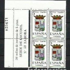 Sellos: ESPAÑA 1966 - ESCUDOS - BLOQUE DE 4 CON LINDE NUMERADO - EDIFIL 1700 ZAMORA. Lote 198587800