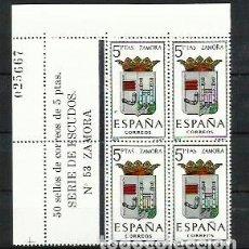 Sellos: ESPAÑA 1966 - ESCUDOS - BLOQUE DE 4 CON LINDE NUMERADO - EDIFIL 1700 ZAMORA. Lote 198587812