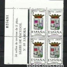 Sellos: ESPAÑA 1966 - ESCUDOS - BLOQUE DE 4 CON LINDE NUMERADO - EDIFIL 1700 ZAMORA. Lote 198587833