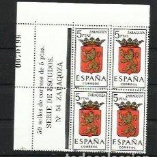 Sellos: ESPAÑA 1966 - ESCUDOS - BLOQUE DE 4 CON LINDE NUMERADO - EDIFIL 1701 ZARAGOZA. Lote 198587861