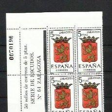 Sellos: ESPAÑA 1966 - ESCUDOS - BLOQUE DE 4 CON LINDE NUMERADO - EDIFIL 1701 ZARAGOZA. Lote 198587895
