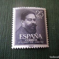 Sellos: ESPAÑA AÑO 1960 EDIFIL Nº 1320 ** MNH - I CENTENARIO DEL NACIMIENTO DE ISAAC ALBENIZ. Lote 198594303