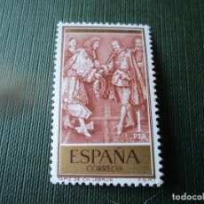 Sellos: ESPAÑA - 1959 - TAPIZ DE CHARLES LEBRUN - EDIFIL 1249 . Lote 198595012