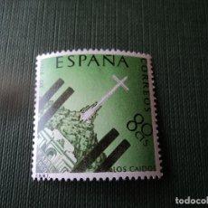 Sellos: 1959.VALLE DE LOS CAÍDOS..EDIFIL.1248. Lote 198595215