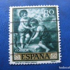 Sellos: 1960, NIÑO DE LA CONCHA, MURILLO, EDIFIL 1274. Lote 198681716