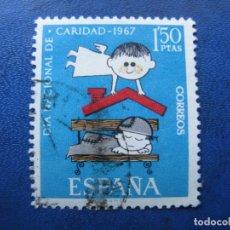 Sellos: 1967, PRO CARITAS ESPAÑOLA, EDIFIL 1801. Lote 198683371