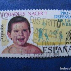 Sellos: 1975, CAMPAÑA PRO DEFENSA DE LA VIDA, EDIFIL 2282. Lote 198684446