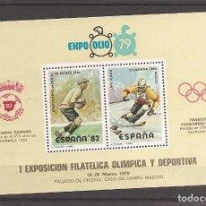 Sellos: SELLOS DE ESPAÑA AÑO 1979 EXPOSICIÓN FILATÉLICA OLIMPICA HB NUEVA**. Lote 198832963