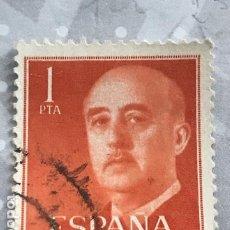 Francobolli: EDIFIL 1153 SELLOS ESPAÑA 1955 USADOS. Lote 243233005