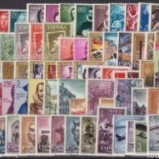 Sellos: AÑO 1961 SIN HB. VELAZQUEZ, NUEVO SIN FIJASELLOS (FOTOGRAFÍA ESTÁNDAR). Lote 199772800