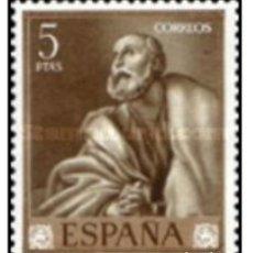 Sellos: SELLO ESPAÑA 1963. Lote 199773588