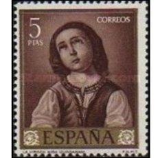 Sellos: SELLO ESPAÑA 1962. Lote 199773678