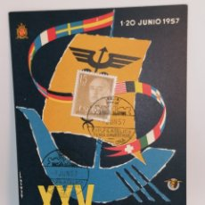 Sellos: POSTAL FERIA BARCELONA 1957 SELLOS FRANCO. Lote 200763470
