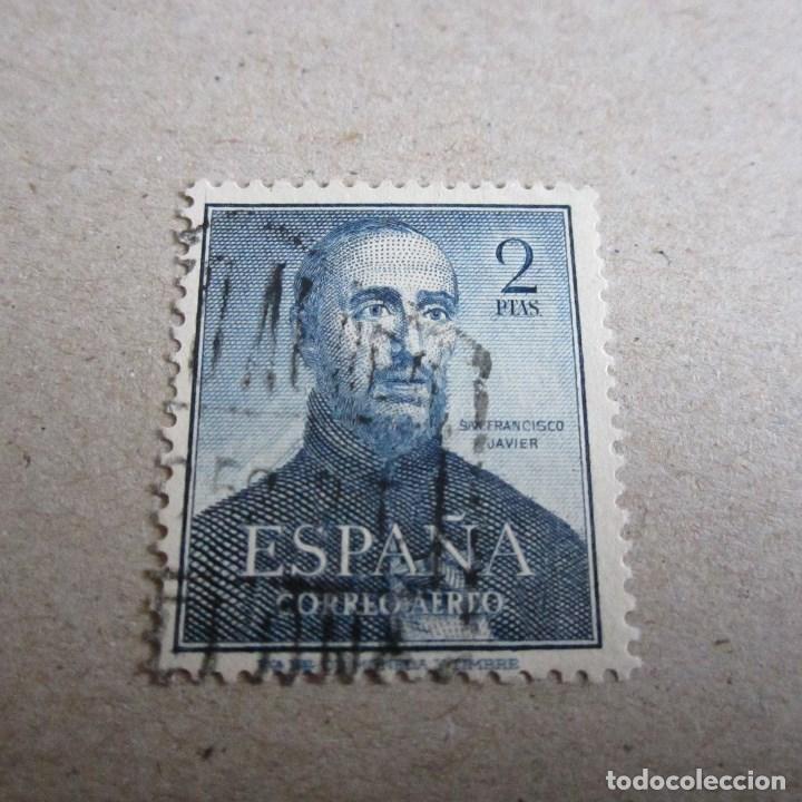 ESPAÑA 1952, EDIFIL Nº 1118, IV CENTENARIO DE LA MUERTE DE SAN FRANCISCO JAVIER. MATASELLADO. (Sellos - España - II Centenario De 1.950 a 1.975 - Usados)
