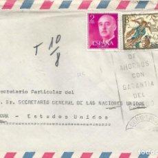 Sellos: S.JUST DESVERN (BARCELONA)-NUEVA YORK. Lote 201182473