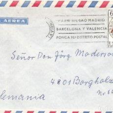 Sellos: 1970-MADRID-ALEMANIA. Lote 201183545
