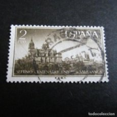 Sellos: ESPAÑA 1953, EDIFIL Nº 1128, UNIVERSIDAD DE SALAMANCA, MATASELLADO. Lote 201210118