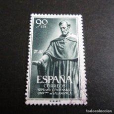 Sellos: ESPAÑA 1953, EDIFIL Nº 1127, UNIVERSIDAD DE SALAMANCA, MATASELLADO. Lote 201211813