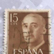 Francobolli: EDIFIL 1144 SELLOS ESPAÑA 1955 USADOS. Lote 243233130