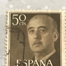 Francobolli: EDIFIL 1149 SELLOS ESPAÑA 1955 USADOS. Lote 242082765