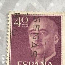 Francobolli: EDIFIL 1148 SELLOS ESPAÑA 1955 USADOS. Lote 243233020