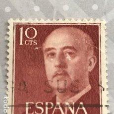 Francobolli: EDIFIL 1143 SELLOS ESPAÑA 1955 USADOS. Lote 243233035