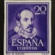 Sellos: ESPAÑA, ERRORES Y VARIEDADES N°1074S. (FOTOGRAFÍA REAL). Lote 202101597