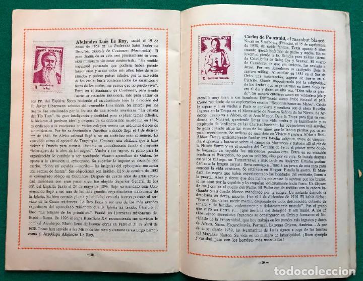 Sellos: álbum de sellos de la santa infancia. 1963 - Foto 3 - 202591418