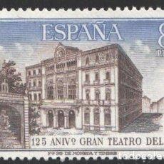 Selos: ESPAÑA,1972 EDIFIL Nº 2114 /**/, 125 ANIVERSARIO DEL GRAN TEATRO LICEO. Lote 202613532