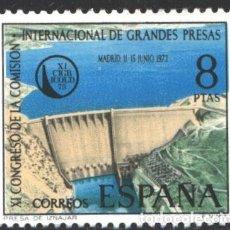Selos: ESPAÑA,1973 EDIFIL Nº 2128 /**/, XI CONGRESO DE LA COMISIÓN INTERNACIONAL DE GRANDES PRESAS. Lote 202614042