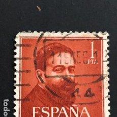 Francobolli: EDIFIL 1321 SELLOS ESPAÑA AÑO 1960 USADOS. Lote 243235175