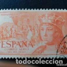 Francobolli: EDIFIL 1112 SELLOS ESPAÑA 1952 USADOS. Lote 202656266