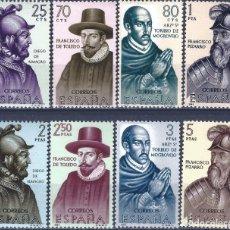 Sellos: EDIFIL 1622-1629 FORJADORES DE AMÉRICA 1964. (SERIE COMPLETA). MNH **. Lote 234026935